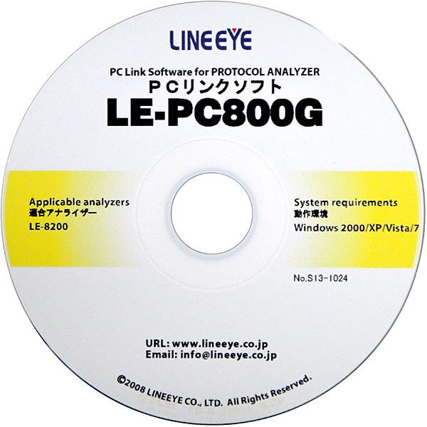 【送料無料】ラインアイ LE-PC800G-HK PCリンクソフト ハードウェアキー版【在庫目安:お取り寄せ】