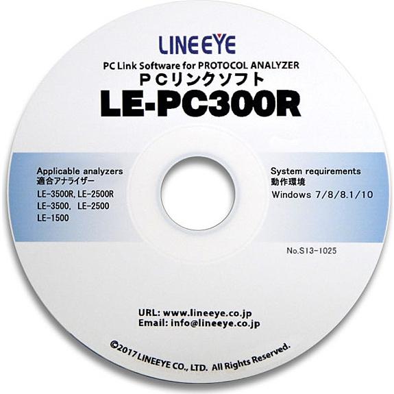 【送料無料】ラインアイ LE-PC300R PCリンクソフト【在庫目安:お取り寄せ】