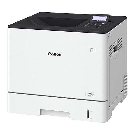 【送料無料】Canon 0656C005 A4カラーレーザービームプリンター Satera LBP712Ci【在庫目安:お取り寄せ】