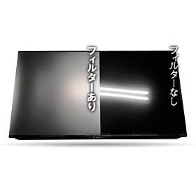 【送料無料】光興業 SHTPW-58TV 大型液晶TV用 反射防止フィルター 反射防止タイプ 58インチ【在庫目安:お取り寄せ】