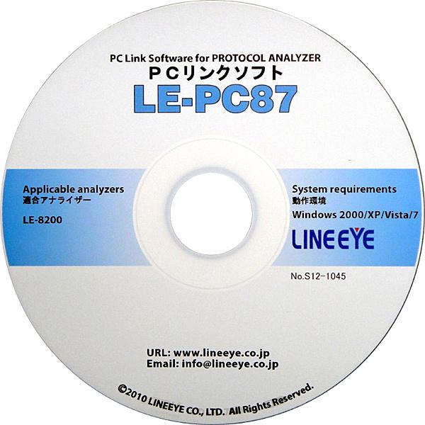 【送料無料】ラインアイ LE-PC87-HK CAN/ LIN用PCリンクソフト ハードウェアキー版【在庫目安:お取り寄せ】