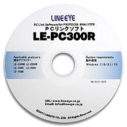 【送料無料】ラインアイ LE-PC300R-HK PCリンクソフト ハードウェアキー版【在庫目安:お取り寄せ】