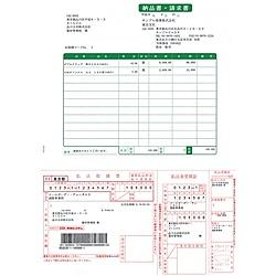 【送料無料】ソリマチ SR363 納品書・払込取扱票・コンビニ収納【在庫目安:お取り寄せ】| 消耗品 伝票 帳票 取扱表