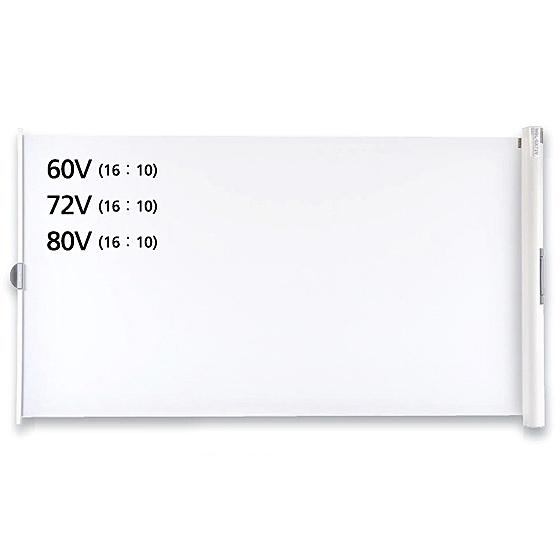 【送料無料】泉 WOL-GX72V WOL-GXシリーズ 72型ワイド(16:10)ケース一体型マグネット貼付式モバイルスクリーン【在庫目安:お取り寄せ】