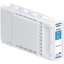 【送料無料】EPSON SC1C35 SureColor用 インクカートリッジ/ 350ml(シアン)【在庫目安:僅少】| インク インクカートリッジ インクタンク 純正 純正インク