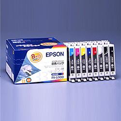 【送料無料】EPSON IC8CL33 メーカー純正 インクカートリッジ 8色パック【在庫目安:僅少】| 複合機 インク インクカートリッジ インクタンク 純正 インクジェット インクジェット複合機 インクジェットプリンター インクジェットプリンタ