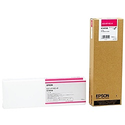 【送料無料】EPSON ICVM58 メーカー純正 インクカートリッジ ビビッドマゼンタ 700ml (PX-H10000/ H8000用)【在庫目安:僅少】| 消耗品 インク インクカートリッジ インクタンク 純正 インクジェット プリンタ 交換 新品 マゼンタ