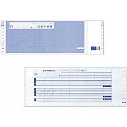 【送料無料】EPSON Q31PB 給与支給明細書 銀行振込みタイプ(1000枚入り)【在庫目安:お取り寄せ】  消耗品 紙 伝票 帳票 取扱表 経理