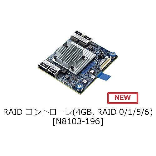 【送料無料】NEC N8103-196 RAIDコントローラ(4GB RAID 0/ 1/ 5/ 6)【在庫目安:お取り寄せ】  パソコン周辺機器 SATAアレイコントローラー SATA アレイ コントローラー PC パソコン