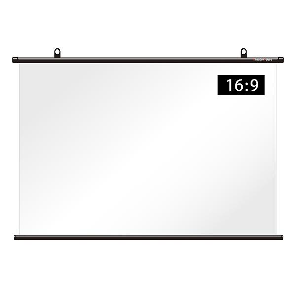 【送料無料】シアターハウス BTP1110WTS タペストリータイプ リア投影スクリーン ワイド50インチ【在庫目安:お取り寄せ】