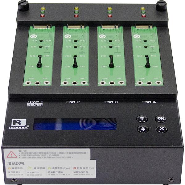 【送料無料】U-Reach Japan PV400 1:3 M.2 SSDデュプリケータ NVMe/ NGFF/ AHCI M.2 SSDのコピー、消去が可能。転送速度150MB/ 秒【在庫目安:お取り寄せ】