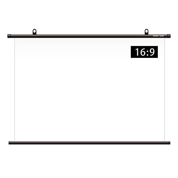 【送料無料】シアターハウス BTP2220WEH 掛け軸型スクリーン ワイド100インチ【在庫目安:お取り寄せ】| 表示装置 スクリーン 投影 プロジェクター プロジェクタ 型 インチ 吊下 壁掛