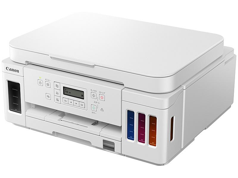 【送料無料】Canon 3113C031 A4カラーインクジェット複合機 G6030 (ホワイト)【在庫目安:お取り寄せ】  プリンター プリンタ 複合機 インクジェット インクジェットプリンター インクジェット複合機 スキャナー スキャナ 年賀状