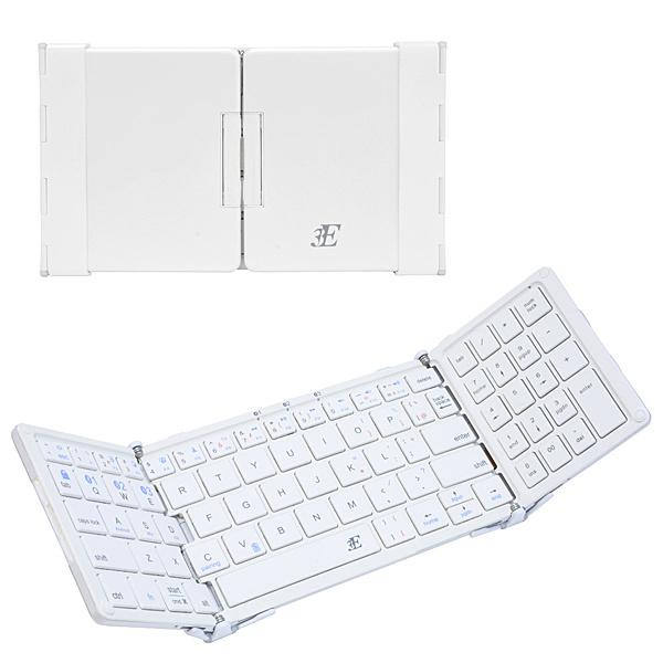 【送料無料】浅沼商会 3E-BKY7-WH 3E Bluetooth Keyboard 【TENPLUS】 3つ折りタイプ ホワイト×パールホワイト ケース付属【在庫目安:お取り寄せ】