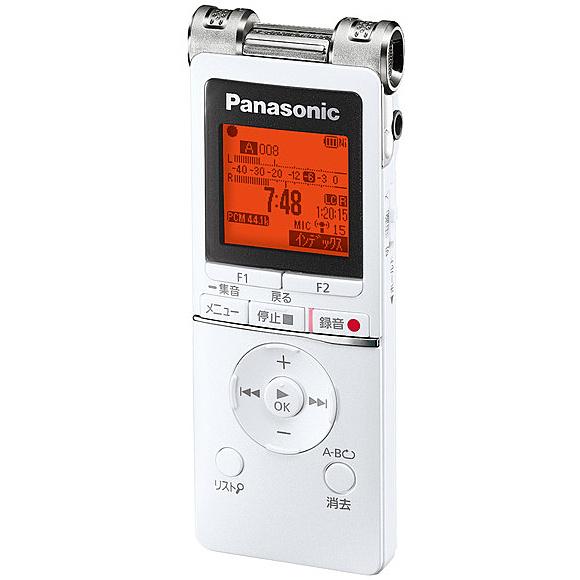 【在庫目安:あり】【送料無料】Panasonic RR-XS470-W ICレコーダー (ホワイト)