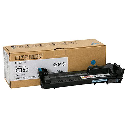 【送料無料】リコー 600548 RICOH SP トナー シアン C350【在庫目安:お取り寄せ】  トナー カートリッジ トナーカットリッジ トナー交換 印刷 プリント プリンター