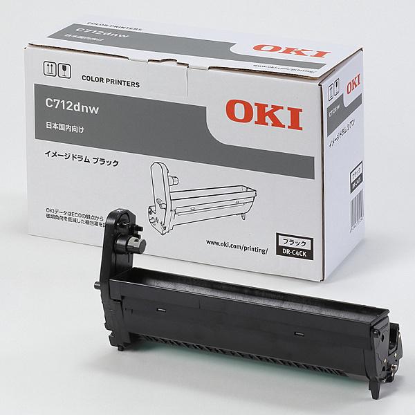 【送料無料】OKIデータ DR-C4CK イメージドラム ブラック (C712dnw)【在庫目安:お取り寄せ】| 消耗品 ドラムカートリッジ ドラムユニット ドラム カートリッジ ユニット 交換 新品