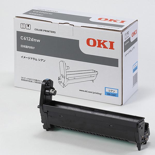 【送料無料】OKIデータ DR-C4DC イメージドラム シアン (C612dnw)【在庫目安:お取り寄せ】| 消耗品 ドラムカートリッジ ドラムユニット ドラム カートリッジ ユニット 交換 新品