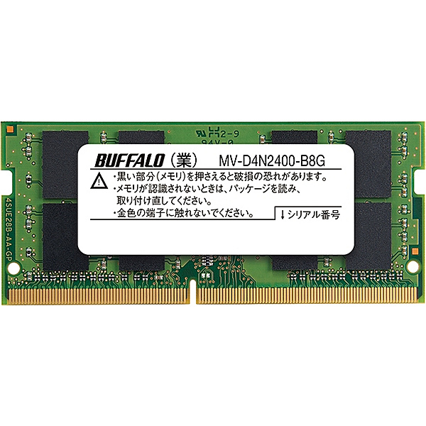 【在庫目安:あり】【送料無料】BUFFALO MV-D4N2400-B8G PC4-2400(DDR4-2400)対応 260Pin DDR4 SDRAM S.O.DIMM 8GB