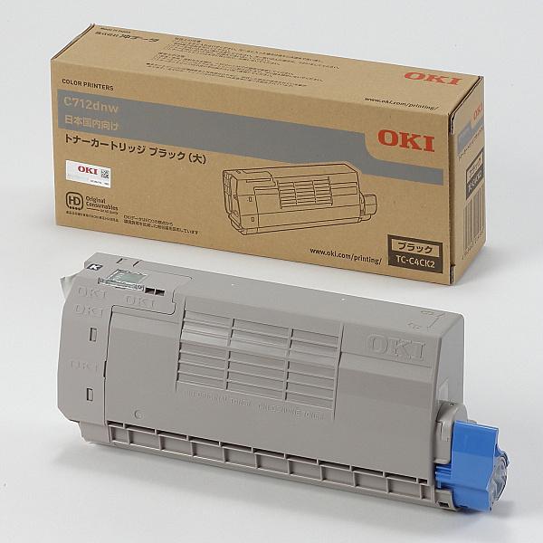 【送料無料】OKIデータ TC-C4CK2 トナーカートリッジ(大) ブラック (C712dnw)【在庫目安:お取り寄せ】| トナー カートリッジ トナーカットリッジ トナー交換 印刷 プリント プリンター