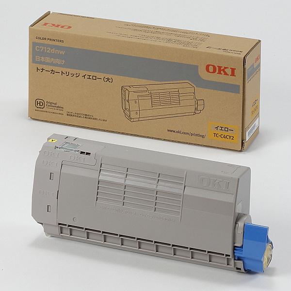 【送料無料】OKIデータ TC-C4CY2 トナーカートリッジ(大) イエロー (C712dnw)【在庫目安:お取り寄せ】| トナー カートリッジ トナーカットリッジ トナー交換 印刷 プリント プリンター