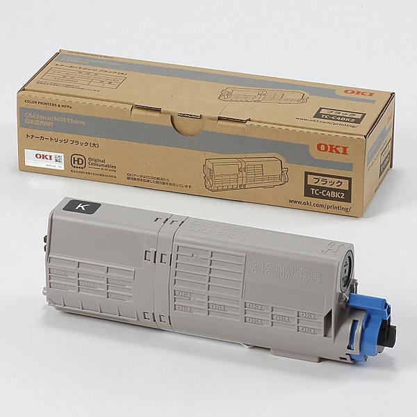 【送料無料】OKIデータ TC-C4BK2 トナーカートリッジ(大) ブラック (MC573dnw/ C542dnw)【在庫目安:僅少】  トナー カートリッジ トナーカットリッジ トナー交換 印刷 プリント プリンター