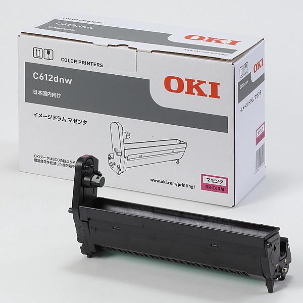 【送料無料】OKIデータ DR-C4DM イメージドラム マゼンタ (C612dnw)【在庫目安:お取り寄せ】| 消耗品 ドラムカートリッジ ドラムユニット ドラム カートリッジ ユニット 交換 新品