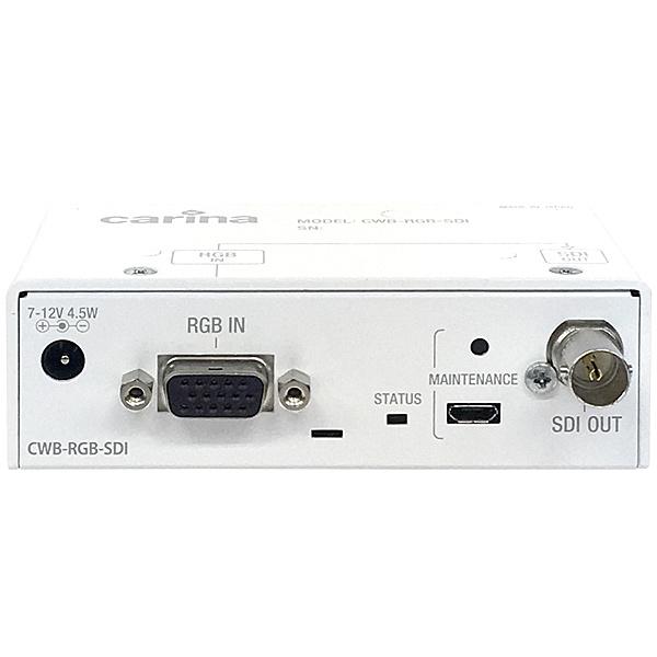 【送料無料】カリーナシステム CWB-RGB-SDI 省スペース型RGB-SDIコンバータ【在庫目安:お取り寄せ】
