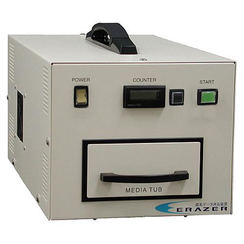 【送料無料】リ・バース EPS01-302 磁気データ消去装置 ERAZER PRO-S01【在庫目安:お取り寄せ】