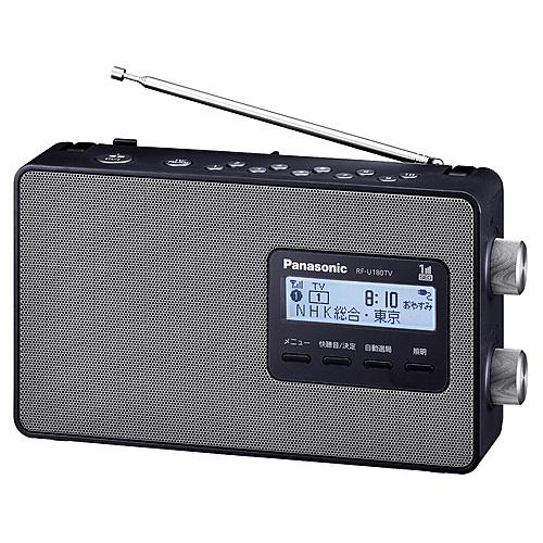 【送料無料】Panasonic RF-U180TV-K ワンセグTV音声-FM-AM 3バンドレシーバー (ブラック)【在庫目安:お取り寄せ】