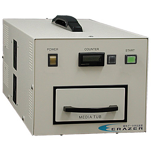 【送料無料】リ・バース EPM02-302 磁気データ消去装置 ERAZER PRO-M02【在庫目安:お取り寄せ】