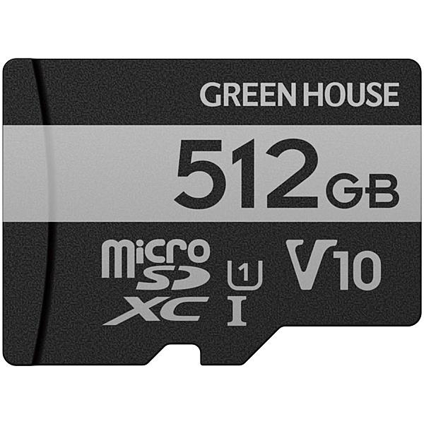 【送料無料】グリーンハウス GH-SDM-VA512G microSDXCカード UHS-I U1 V10 512GB【在庫目安:お取り寄せ】