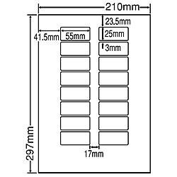 【送料無料】東洋印刷 LDW16UEF シートカットラベル A4版 16面付(1ケース500シート)【在庫目安:お取り寄せ】| ラベル シール シート シール印刷 プリンタ 自作