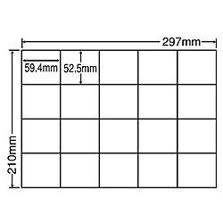 【送料無料】東洋印刷 C20MF シートカットラベル A4版 20面付(1ケース500シート)【在庫目安:お取り寄せ】  ラベル シール シート シール印刷 プリンタ 自作