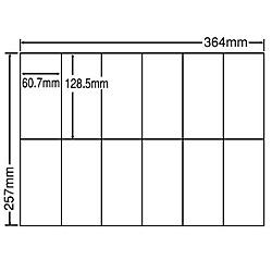 【送料無料】東洋印刷 E12P シートカットラベル B4版 12面付(1ケース500シート)【在庫目安:お取り寄せ】| ラベル シール シート シール印刷 プリンタ 自作