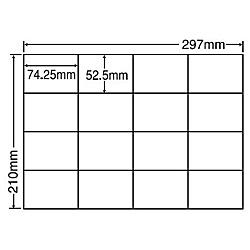 【送料無料】東洋印刷 C16SF シートカットラベル A4版 16面付(1ケース500シート)【在庫目安:お取り寄せ】| ラベル シール シート シール印刷 プリンタ 自作