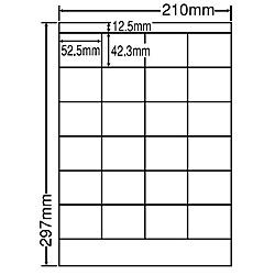 【送料無料】東洋印刷 LDZ24PF シートカットラベル A4版 24面付(1ケース500シート)【在庫目安:お取り寄せ】| ラベル シール シート シール印刷 プリンタ 自作
