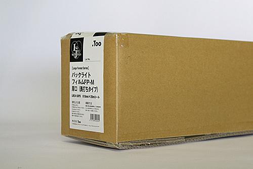 【送料無料】Too IJR44-58PD バックライトフィルム [FP-M 厚口] (表打ちタイプ) / 1118mm×20m【在庫目安:お取り寄せ】| 消耗品 プロッター用ロール紙 プロッター プロッタ 大判 ロール ラベル