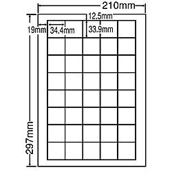 【送料無料】東洋印刷 LDW40UF シートカットラベル A4版 40面付(1ケース500シート)【在庫目安:お取り寄せ】| ラベル シール シート シール印刷 プリンタ 自作