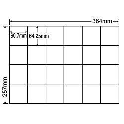 【送料無料】東洋印刷 E24P シートカットラベル B4版 24面付(1ケース500シート)【在庫目安:お取り寄せ】| ラベル シール シート シール印刷 プリンタ 自作