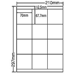 【送料無料】東洋印刷 LDZ12SF シートカットラベル A4版 12面付(1ケース500シート)【在庫目安:お取り寄せ】  ラベル シール シート シール印刷 プリンタ 自作