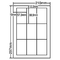 【送料無料】東洋印刷 LDW9GCF シートカットラベル A4版 9面付(1ケース500シート)【在庫目安:お取り寄せ】| ラベル シール シート シール印刷 プリンタ 自作