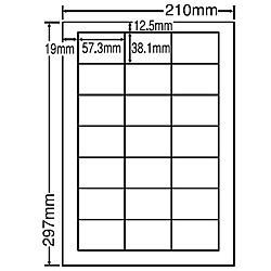【送料無料】東洋印刷 LDW21QF シートカットラベル A4版 21面付(1ケース500シート)【在庫目安:お取り寄せ】| ラベル シール シート シール印刷 プリンタ 自作