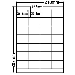 【送料無料】東洋印刷 LDZ28UF シートカットラベル A4版 28面付(1ケース500シート)【在庫目安:お取り寄せ】| ラベル シール シート シール印刷 プリンタ 自作