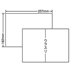 【送料無料】東洋印刷 C1B5F シートカットラベル B5版 1面付(1ケース1000シート)【在庫目安:お取り寄せ】| ラベル シール シート シール印刷 プリンタ 自作