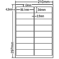 【送料無料】東洋印刷 LDW16UGF シートカットラベル A4版 16面付(1ケース500シート)【在庫目安:お取り寄せ】| ラベル シール シート シール印刷 プリンタ 自作