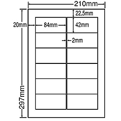 【送料無料】東洋印刷 LDW12PHF シートカットラベル A4版 12面付(1ケース500シート)【在庫目安:お取り寄せ】| ラベル シール シート シール印刷 プリンタ 自作
