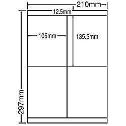 【送料無料】東洋印刷 LDZ4IF シートカットラベル A4版 4面付(1ケース500シート)【在庫目安:お取り寄せ】| ラベル シール シート シール印刷 プリンタ 自作
