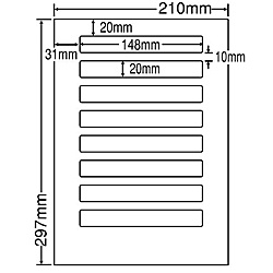 【送料無料】東洋印刷 LDW8UBF シートカットラベル A4版 8面付(1ケース500シート)【在庫目安:お取り寄せ】| ラベル シール シート シール印刷 プリンタ 自作