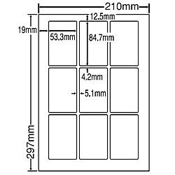 【送料無料】東洋印刷 LDW9GEF シートカットラベル A4版 9面付(1ケース500シート)【在庫目安:お取り寄せ】| ラベル シール シート シール印刷 プリンタ 自作